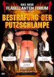 DGO116 Bestrafung der Putzschlampe Download SONDERPREIS!!!
