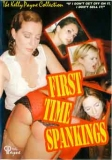 Kelly Payne First Time Spankings