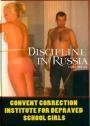 Discipline in Russia Vol 26