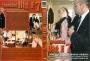 California Star Spanking Big E 7 Klistier & Rohrstock