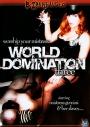 Bizarre World Domination Three
