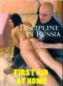 Discipline In Russia First Aid At Home -Der CP-Aussendienst-