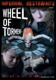 Infernal Restraints Wheel of Torment