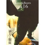 Love & Boots 16