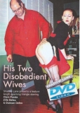 His Two Disobient Wives - Shadow Lane - MALEDOM