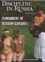 Bestrafung russischer leibeigener Mädchen