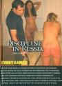 Discipline in Russia Vol 21 Funny Games