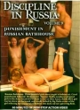 Punishment in Russian Bathhouse Disci. in Russia 9